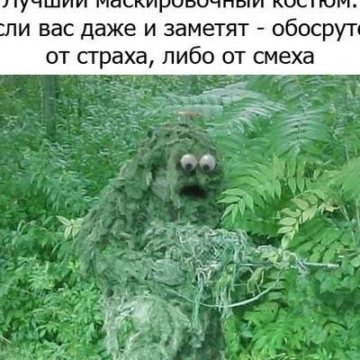 Александр Драган, 23 ноября 1998, Новосибирск, id190248876