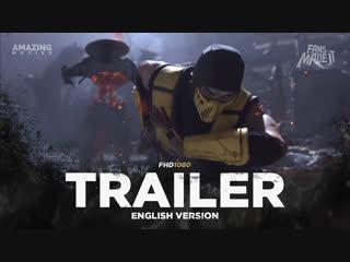 ENG | Анонс-трейлер: «Mortal Kombat 11», 2019
