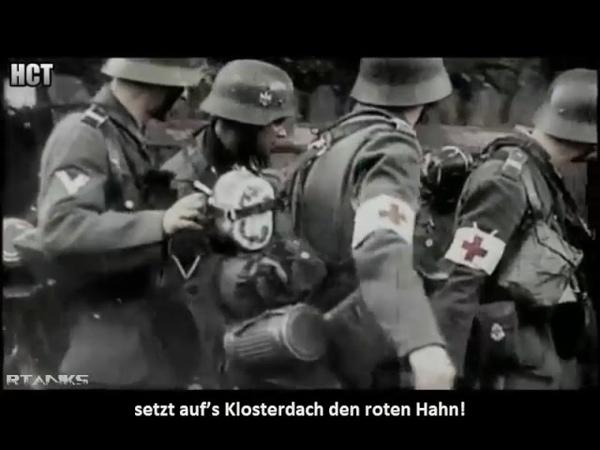 Florian Geyer Lied