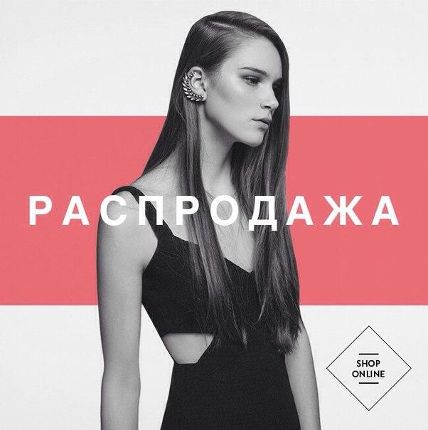 русские звезды в купальниках 2014 российские