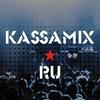 Kassamix.ru - афиша концертов Тамбова