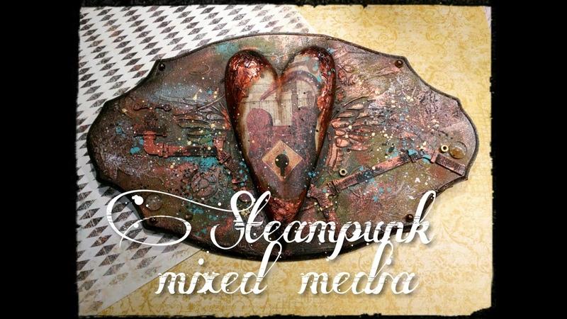 Steampunk mixed media