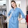 МОДА ЦЕНТР | ПТЗ | Женская одежда из Германии