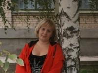 Елена Запорожец, 7 января 1991, Берислав, id113361114