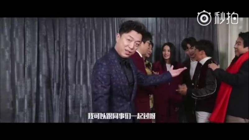 180302 EXO's Lay @ Huang Bo Director Movie Weibo Update