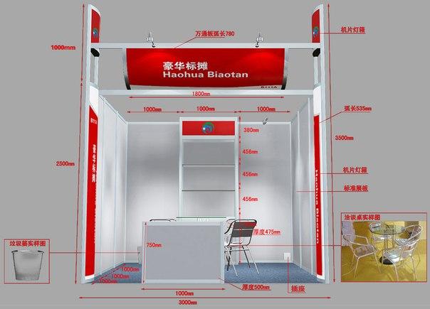 Типовой стенд участника (экспонента) на китайской выставке | Ассоциация предпринимателей Китая