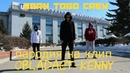 Born Togo Crew - Пародия на клип OBLADAET-KENNY