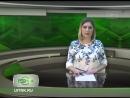 20.08.2018_СЕВЕРНЫЙ ГОРОД