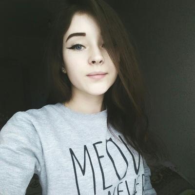 Анастасия Белова