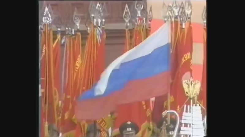 Родина-мать Россия