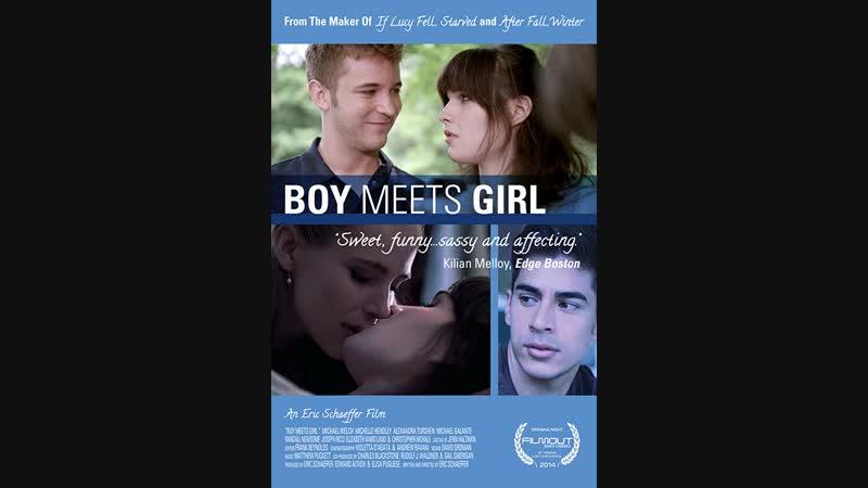 Boy Meets Girl (2014) by Eric Schaeffer