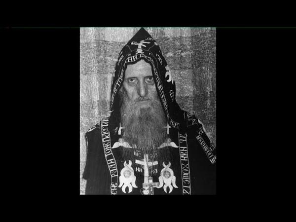 Старец иеросхимонах Сампсон. Жизнеописание, беседы и поучения. Часть 7