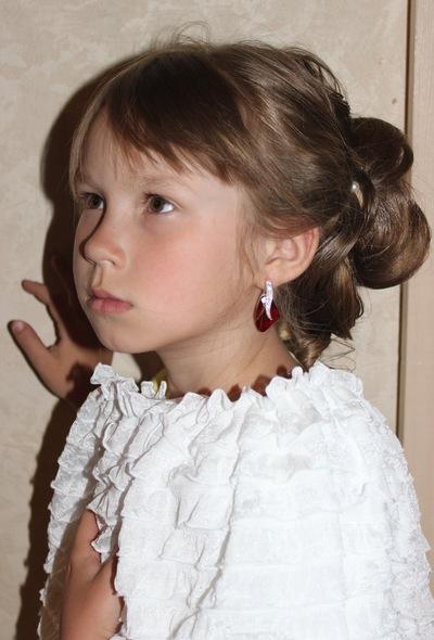 Ангелина Батовская, 1 апреля , Солнечногорск, id172755035