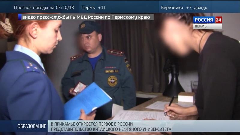 Пермскому спа-салону грозит штраф в 3 млн рублей