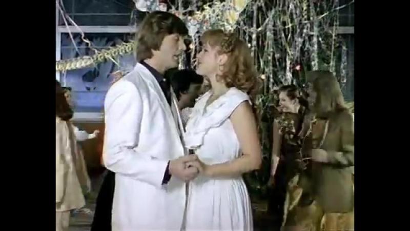 12 говорят а ты не верь песня из фильма чародеи 1982 rolic scscscrp
