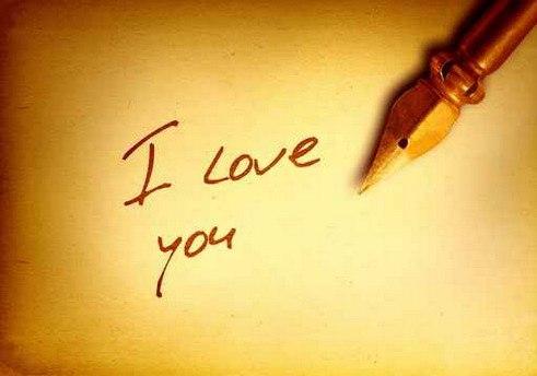 женя я тебя люблю: