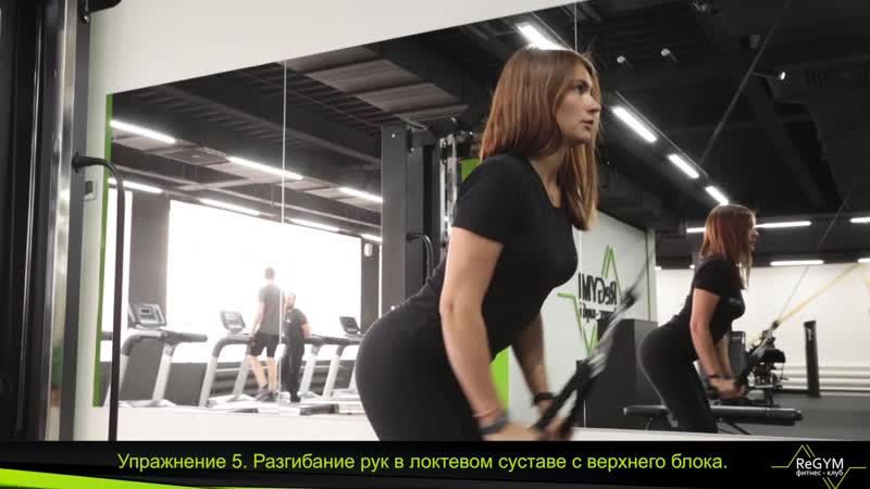Круговая тренировка Мария Сытова