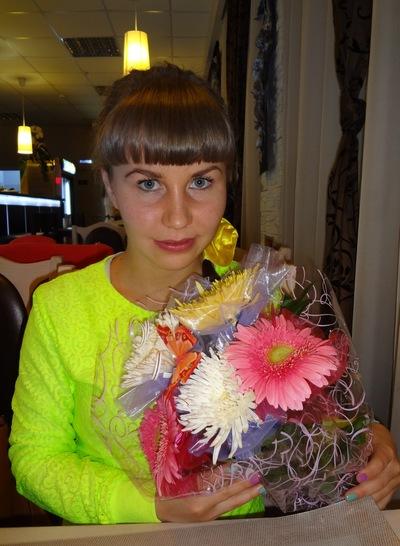 Юлия Ускова, 21 мая , Таганрог, id20845505