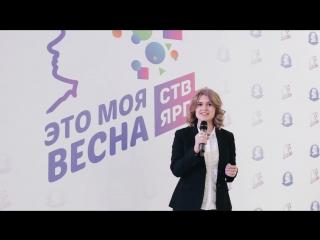 Гала-концерт Студенческой весны ЯрГУ 2018