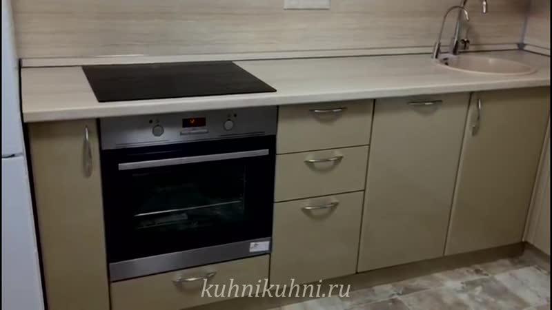 Кремовая кухня