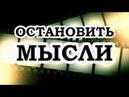 Вадим Зеланд Окно в пространство вариантов