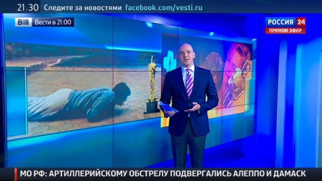 Новости на Россия 24 • Фанаты ДиКаприо бурно отпраздновали победу