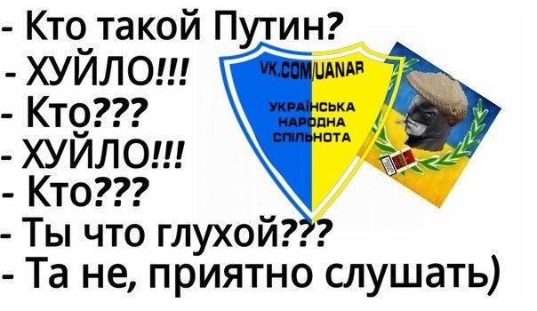 Россия создала на востоке Украины огромную армию, - командующий силами НАТО в Европе Бридлав - Цензор.НЕТ 9591
