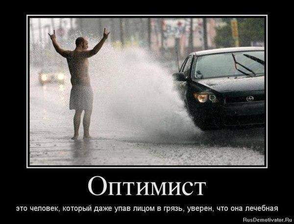 http://cs617324.vk.me/v617324945/15e29/0DX777G4D7o.jpg