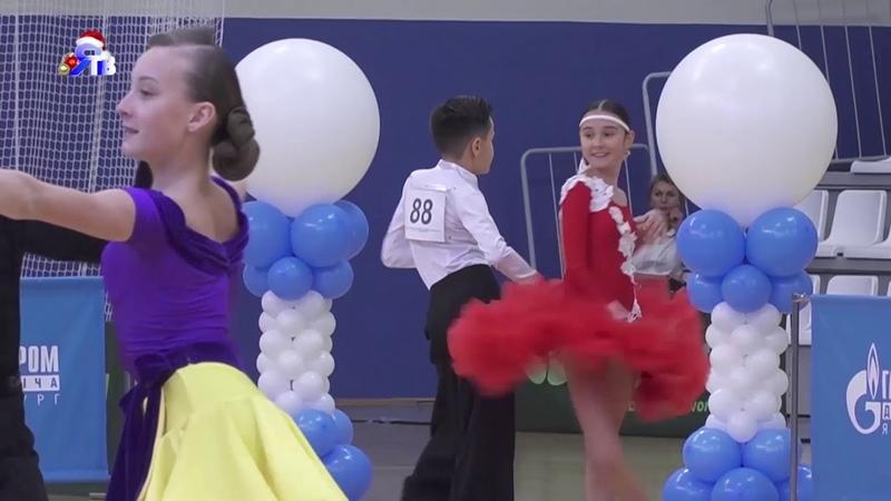 Открытое первенство по танцевальному спорту ДЮСШ «Ямбург»