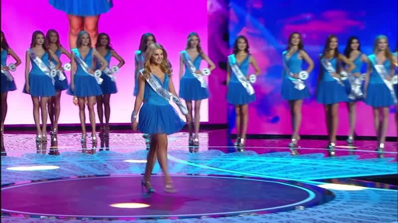 Мисс Россия 2018 Первый выход финалисток