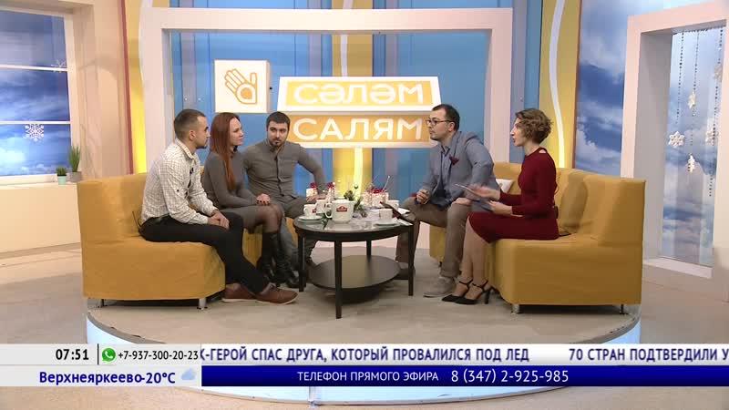 гости студии Дамир Амиров, Тагир Хайруллин, Регина Загитова