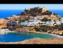 Экскурсии в Греции - Линдос и Семь Источников с TEZ TOUR (Греция, Родос)