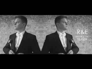 Тизер Свадьбы Романа и Елены