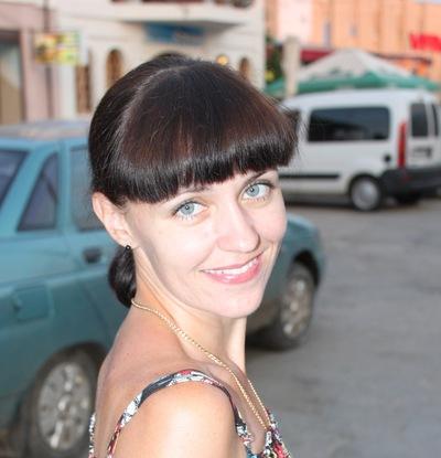 Ирина Сакун, 2 апреля , Москва, id19596687