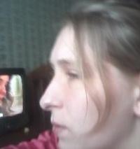 Екатерина Лазеева, 5 декабря , Санкт-Петербург, id195107580