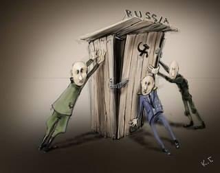 ЕБРР прекращает инвестиции в Россию - Цензор.НЕТ 7746