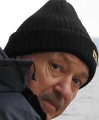 Низов Александр