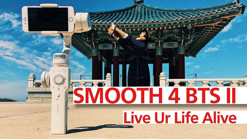 Behind The Scenes II of ZHIYUN Smooth 4 - Live Ur Life Alive