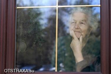 Женщина, живущая по соседству