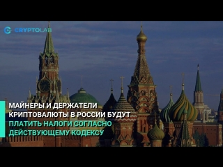News 18.07 Dadiani, Россия, Goldman Sachs, Boeing