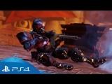 Destiny 2: Отвергнутые  | Новое снаряжение и оружие | PS4