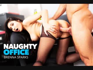 Brenna Sparks – Naughty Office [NaughtyAmerica. HD1080, Asian, Big Ass, Big Tits, Stockings]