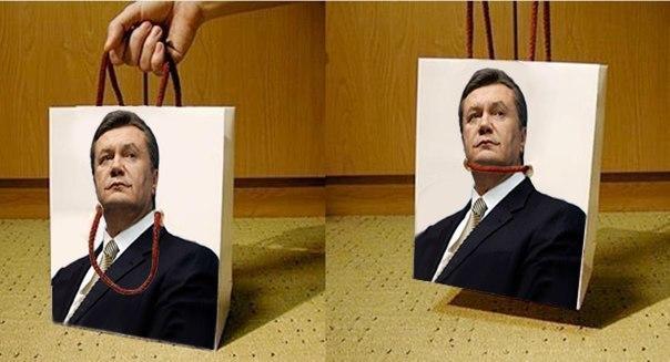 Россия заплатила Януковичу за неподписание ассоциации с ЕС, - Яценюк - Цензор.НЕТ 3731