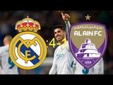 22.12.2018 Реал Мадрид-Аль Айн - 4:1 Обзор матча