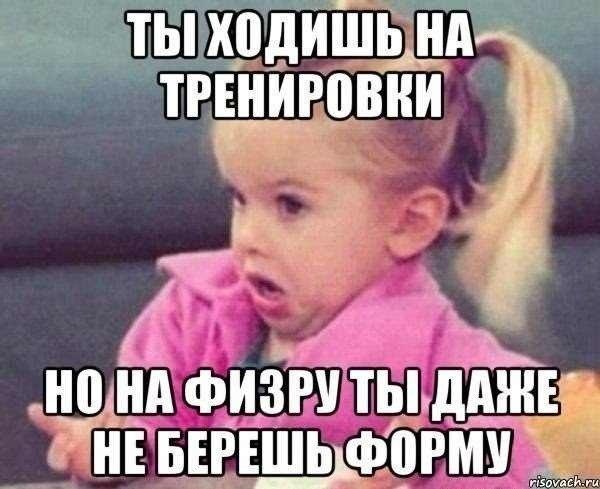 �� ����!)