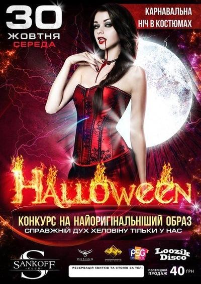 Party Lviv, 10 марта , Львов, id228518163