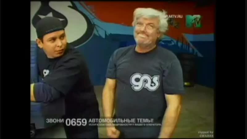 Тачку На Прокачку. 6, Сезон. 14, Серия.