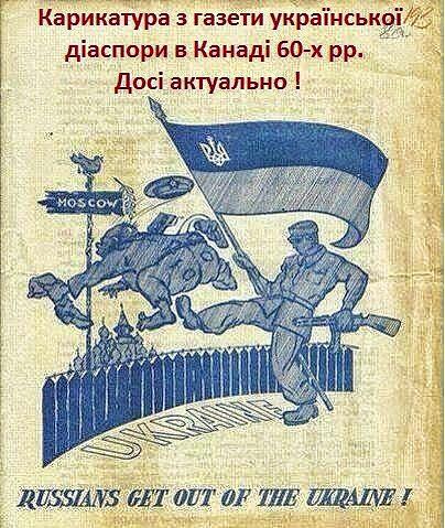 ОБСЕ может выступить посредником для решения вопроса с незаконным присвоением имущества Украины боевиками на Донбассе,  - Сайдик - Цензор.НЕТ 6535