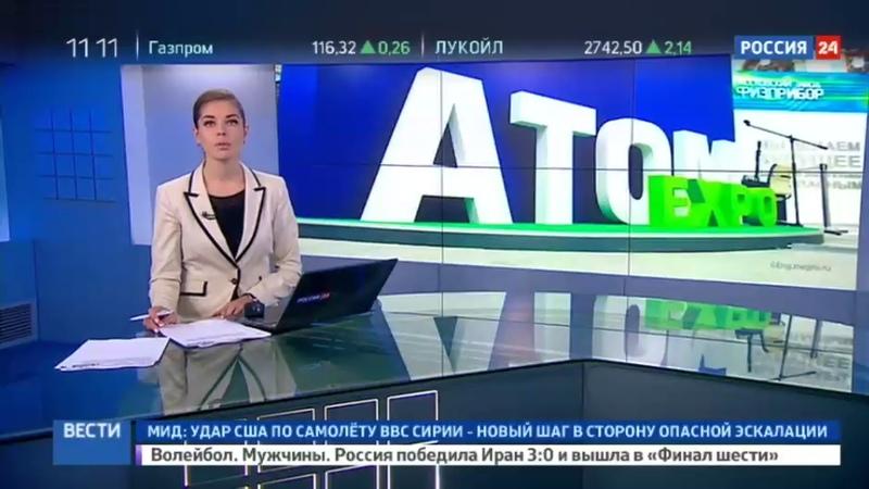 Новости на Россия 24 • Парящий вагон и батарейка на полвека в Москве открылся форум Атомэкспо