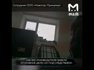 Жителю Перми в квартиру прописали 4 тыс. человек